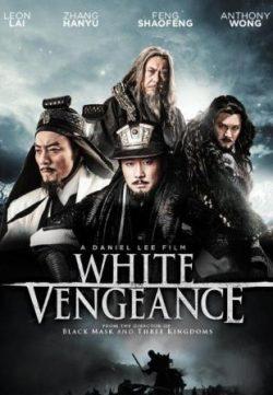 White Vengeance (2011) Dual Audio 400MB  500P Download