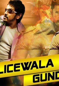 Policewala Gunda 3 (Saamy) Hindi Dubbed 300MB HD 480P