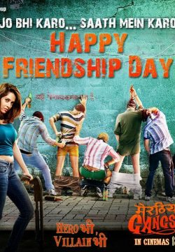 Meeruthiya Gangsters (2015) Hindi Movie 400MB