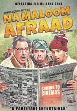 Na Maloom Afraad (2014) Pakistani Movie 300MB HD 480P