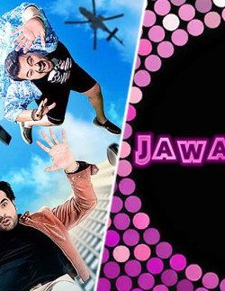 Jawani Phir Nahi Ani (2015) Paksitani Movie PDVDRip