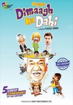 Hogaya Dimaagh Ka Dahi (2015) Hindi Movie Free Download HD 400MB