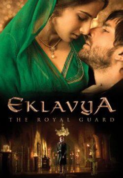 Eklavya The Royal Guard (2007) Full Hindi Movie 400MB