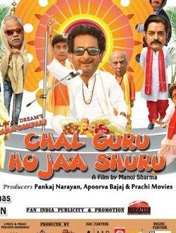 Chal guru ho ja shuru (2015) Hindi Movie 480p