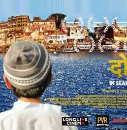 Dozakh in Search of Heaven (2015) Hindi Movie 300MB