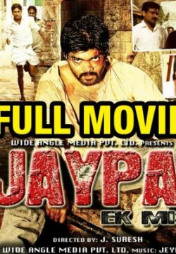 Vijaypath Ek Mission (2015) Hindi Dubbed Watch Online