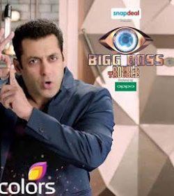 Bigg Boss 9 2015 18th December Episode 69 200MB