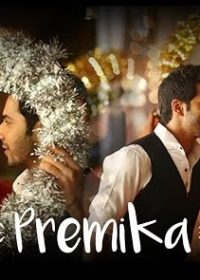 Premika – Dilwale – Kanika Kapoor – HD Video 1080p