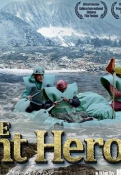 The Silent Heroes (2015) Full Movie DVDRip watch online 720p