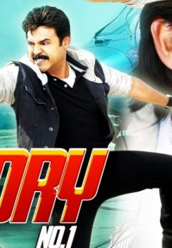 Victory No.1 (2015) Hindi Dubbed 480p