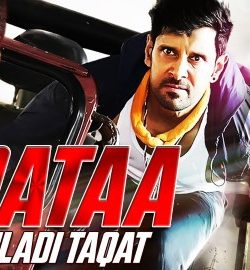 Vidataa Ek Fauladi Taqat (2015) Hindi Dubbed 300MB