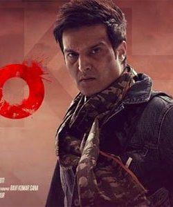 Hero Naam Yaad Rakhi Punjabi Movie 2015 Full Movie 720P