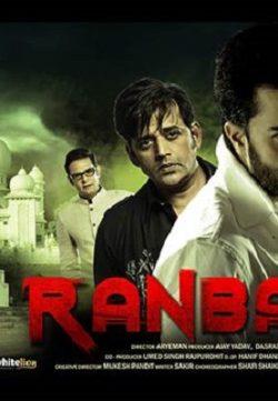 Ranbanka 2016 Hindi DVDScr 700mb