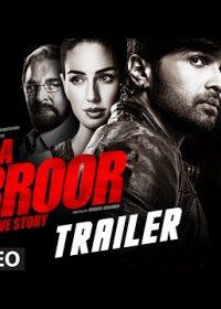 TERAA SURROOR – Himesh Reshammiya Official TRAILER (2016)