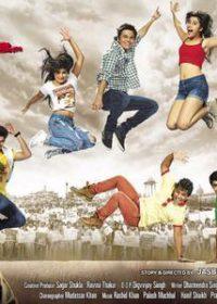 Uvaa (2015) Watch Full Movie Online Free 720p