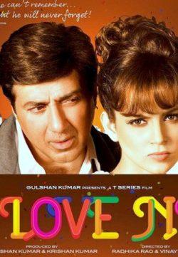 I Love New Year (2015) Full Hindi Movie Watch Online 720p