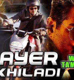 Player Ek Khiladi (2015) Hindi Dubbed 720p