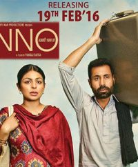 Channo Kamli Yaar Di 2016 Full Movie Free Download 450MB