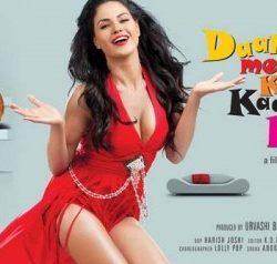 Daal Mein Kuch Kaala Hai 2012 Hindi Movie DVDrip 720p
