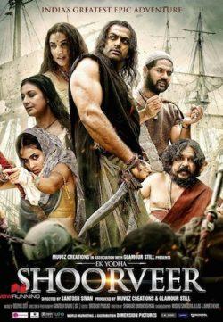 Ek Yodha Shoorveer 2016 Hindi Dubbed DVDrip 400MB