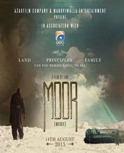 Moor (2016) Pakistani Movie Watch Online DVDRip 700MB
