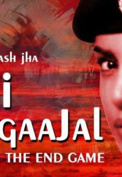 Jai Gangaajal (2016) Full Movie Watch Online Download DVDScr