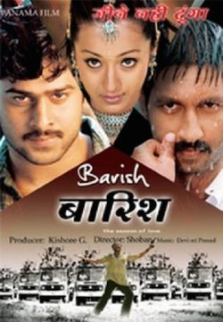 Barish The Season Of Love 2011 Hindi Dubbed WEBRip 400MB