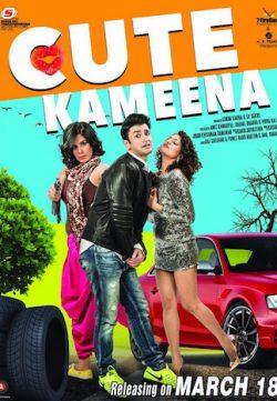Cute Kameena 2016 Hindi Movie CAMRip Download 400MB