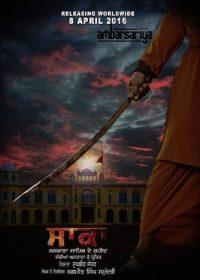 Saka 2016 Punjabi Movie Downlaod DVDRIP 480p