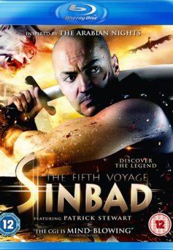 Sinbad The Fifth Voyage 2014 Hindi Dubbed BluRay 720p
