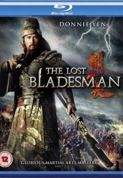 The Lost Bladesman 2011Dual Audio 200MB DVDRip 720p