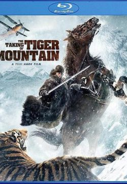 The Taking of Tiger Mountain (2014) Hindi Dubbed DVDRIp 480p