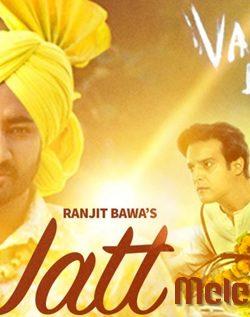 Vaisakhi List (2016) Punjabi Movie BlueRay 300MB