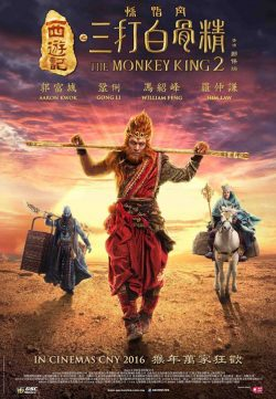 The Monkey King 2 2016 HDRIP Free Download 400MB
