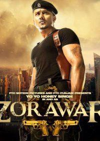 Zorawar (2016) Punjabi Movie HD Trailer 720p