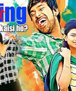 Darling Kaisi Ho 2016 Hindi Dubbed HDRip 300mb