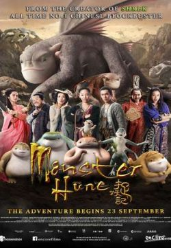 Monster Hunt 2016 Hindi Dubbed BRRip 480p