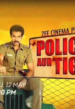 Police Aur Tiger 2016 Hindi Dubbed DVDRIP 480p