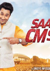 Saadey CM Saab (2016) Punjabi Movie DVDScr 200MB