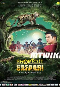Shortcut Safari 2016 Hindi DVDSCr 350MB