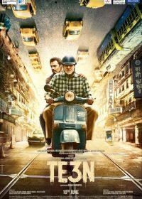 TE3N (2016) Official Trailer 720p