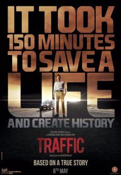 Traffic 2016 Hindi Dubbed DVDScr 400MB