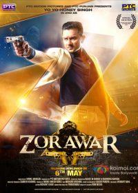 Zorawar 2016 Hindi Punjabi Movie DVDScr 700MB