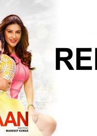 Kaptaan (2016) Punjabi Movie DVDScr 200MB