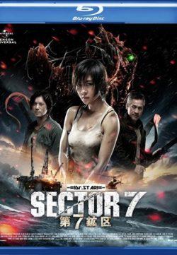 Sector 7 (2011) Dual Audio BluRay 400MB