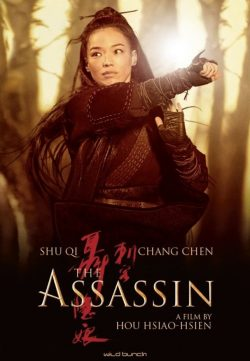 Assassins 2015 English HDRip 720p