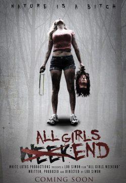 All Girls Weekend (2016) HDRip 350MB