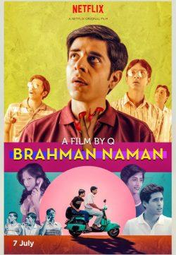 Brahman Naman 2016 Hindi WEBRip 700MB