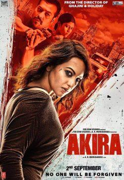 Naam Hai Akira 2016 Hindi Official Trailer 1080p