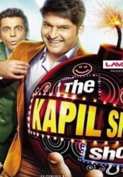 The Kapil Sharma Show 17th July 2016 HDTV 480p